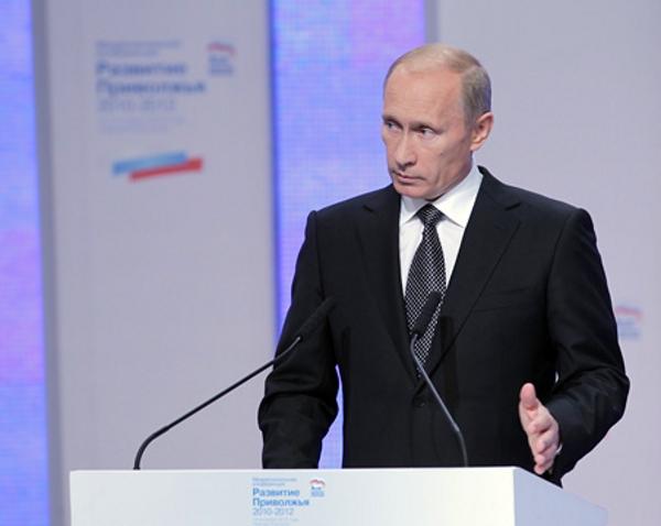 Prime Minister Putin