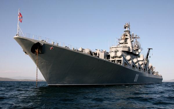 Russian missile cruiser Varyag