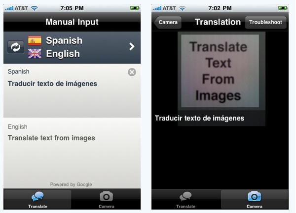 TransPerfect's iPhone app