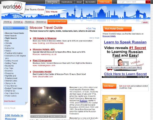 Drill down into site reveals Web 1.0