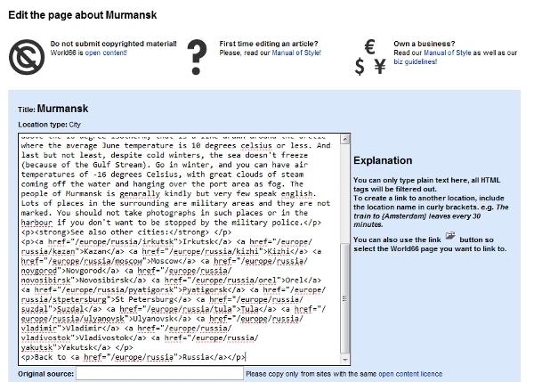 Murmansk edit page