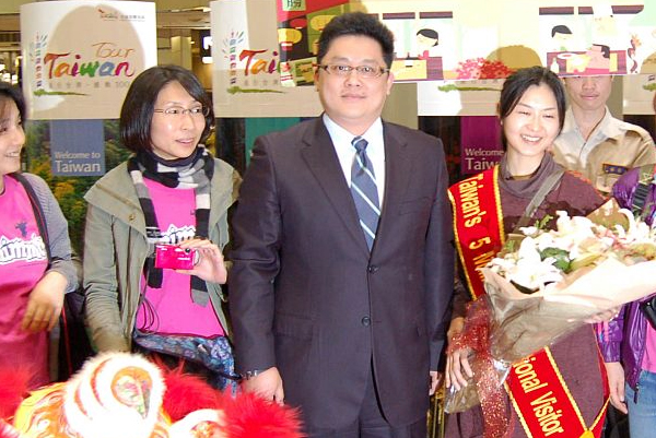 Japanese tourist Kimura Mizuho became the 5 millionth person to visit Taiwan this year.