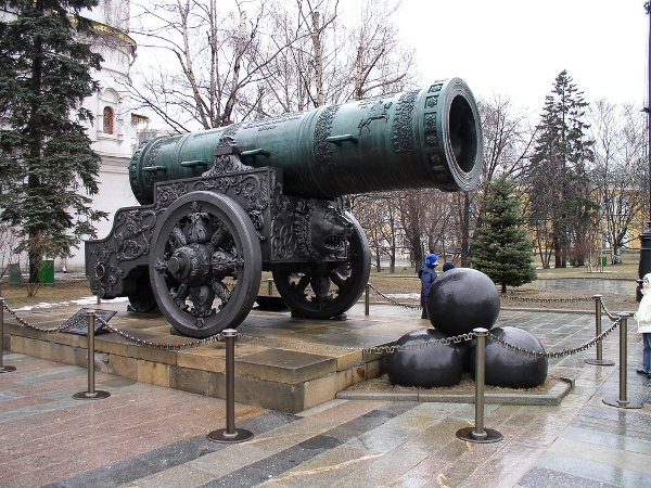 Cannon outside the Kremlin