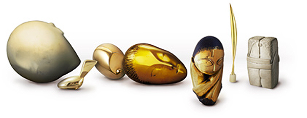 Google celebrates Brancusi's 135 birthday.