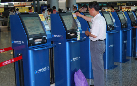 NCR Airline kiosk in China