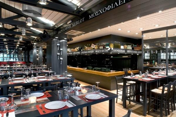 Grill Bar in Glyfada