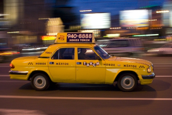Hailing a Russian taxi