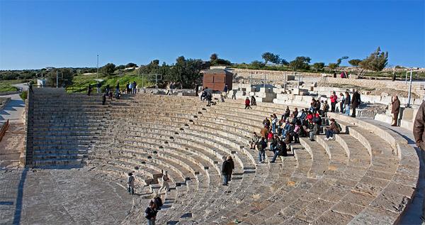 Kourion Ancient Theatre