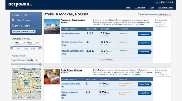 Russia hotel search