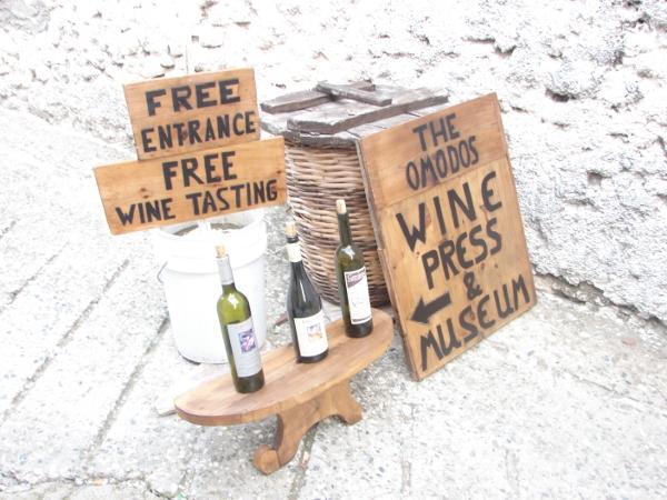 Wine offerings