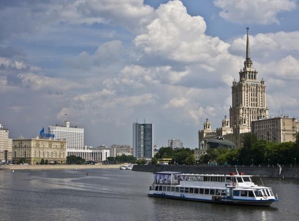 Ukraine Hotel Moscow
