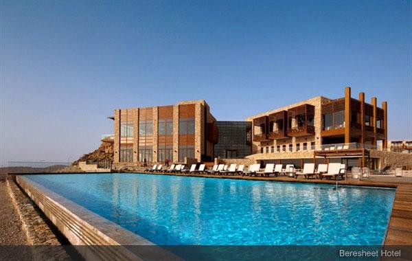 Beresheet Hotel