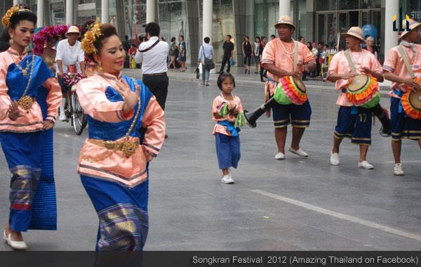 Songkran Festival 2012
