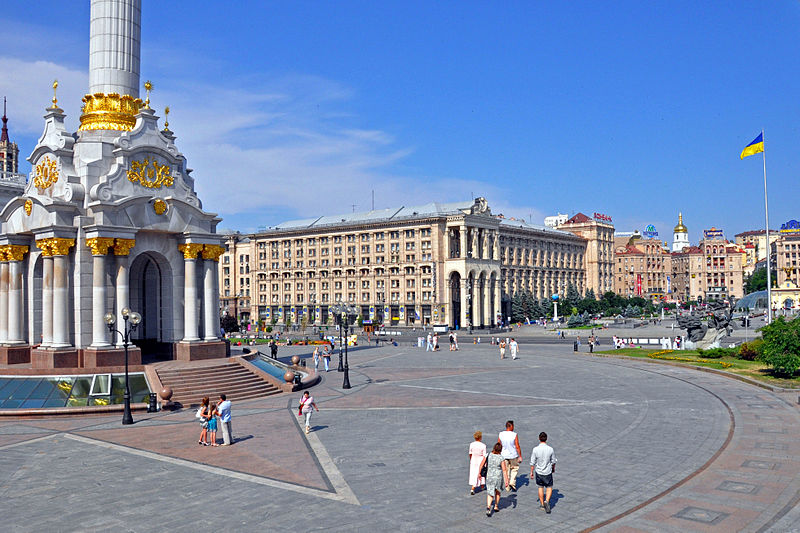Maidan Nezalezhnosti