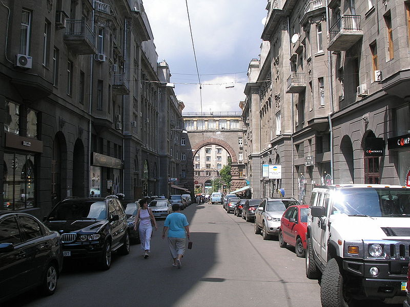 Kiev Street