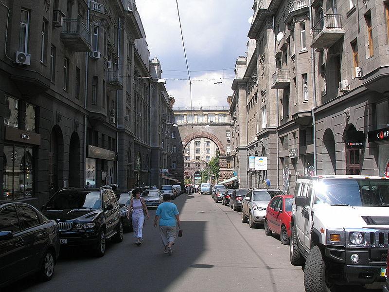 Kiev Street