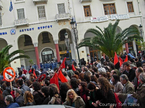 Greece demonstrations