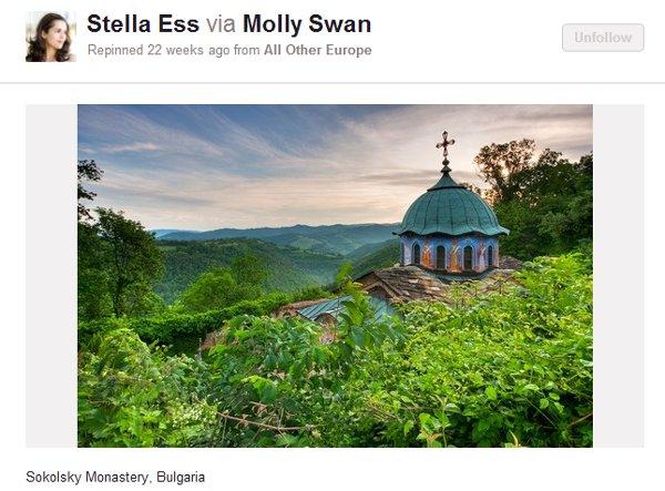 Sokolsky Monastery, Bulgaria