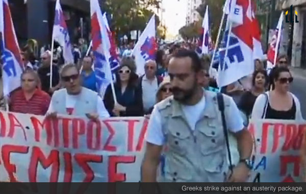 Greeks strike against an austerity package.