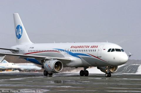 Russia – Malaysia Establish First Direct Flights