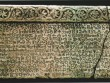 The Baška tablet
