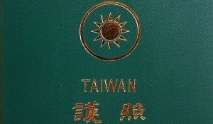 Taiwanese Continue to Travel Visa-Free to Macedonia