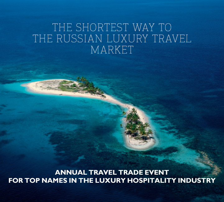 Leading hotels of the world official partner of conde nast for Leading small luxury hotels of the world