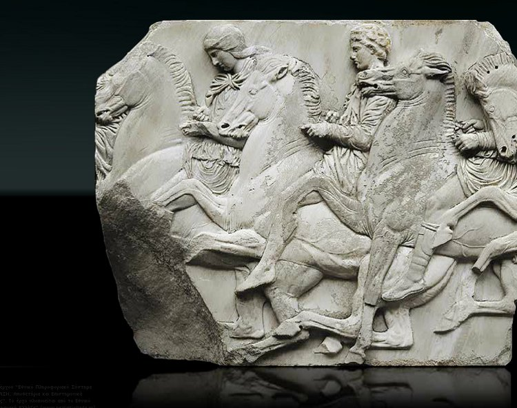 The Parthenon Frieze - courtesy Acropolis Museum