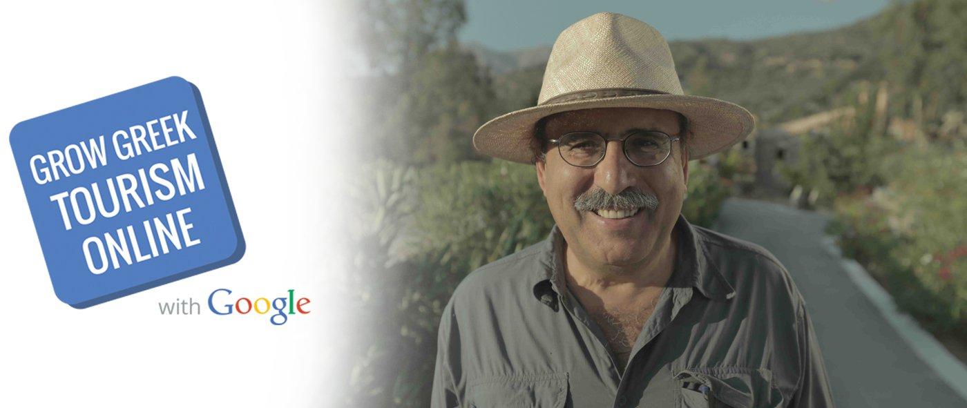 Google Greece initiative