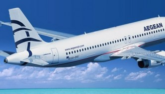 AEGEAN Airlines revisits Cairo connection