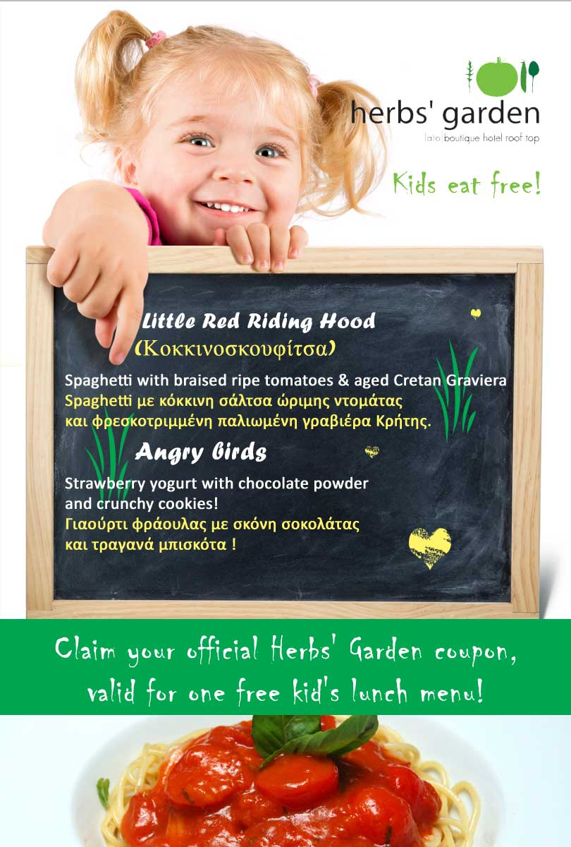 Kids eat FREE at Herbs' Garden
