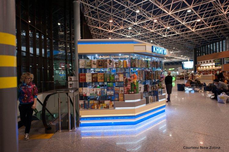 Inside Sochi Airport before the Winter Olympics - by Nina Zotina