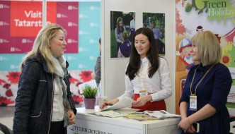 KITS 2016 Opens Today in Kazan