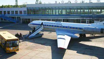 Voronezh Region of Russia Ramps Up Tourism