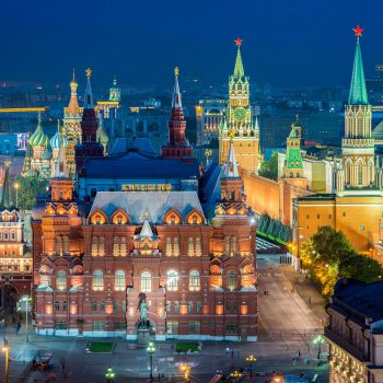 Russia Snatches Top Destination Spot Among Chinese Visitors