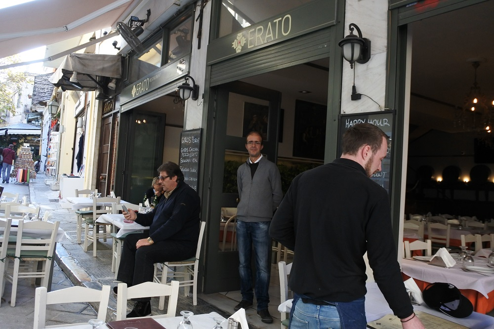 Restaurant Erato