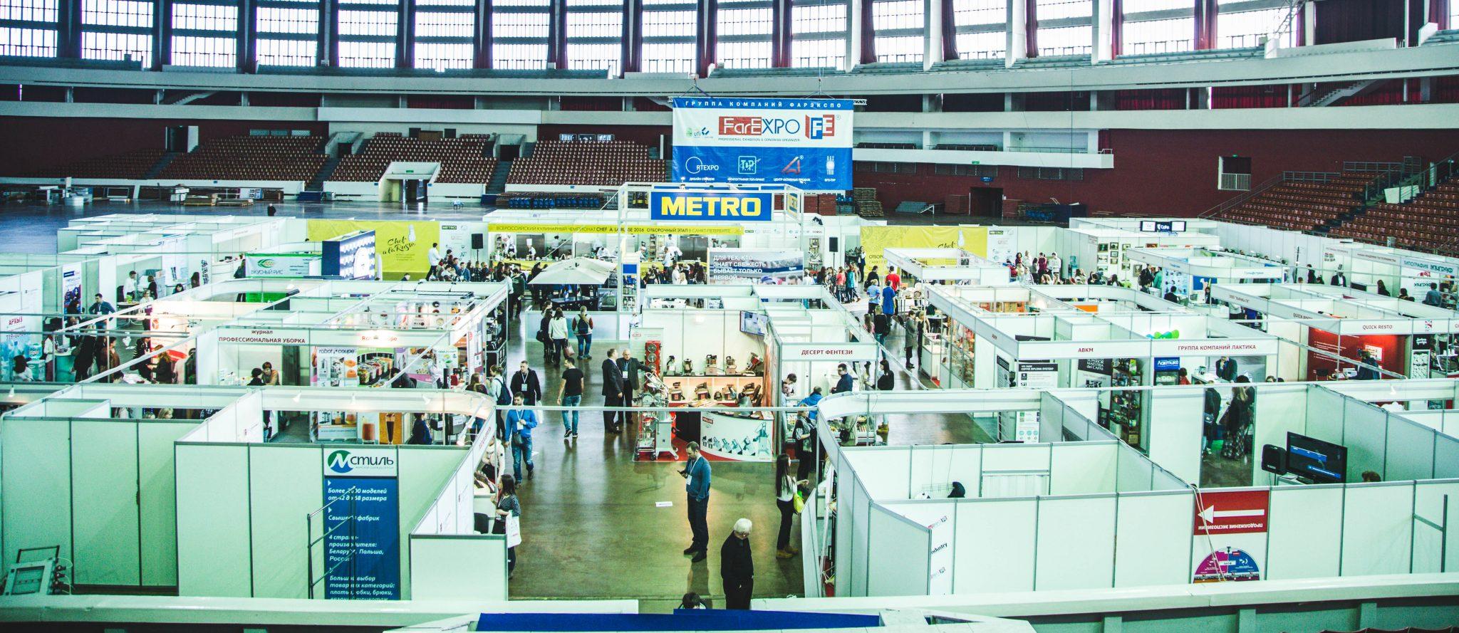 ExpoHoReCa 2017 Comes to Saint Petersburg in March