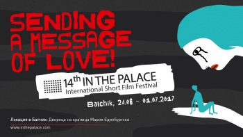 """International Short Film Festival """"In the Palace,"""" a Must This June in Balchik"""
