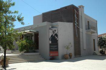 Nikos Kazantzakis Museum Opens Special Events