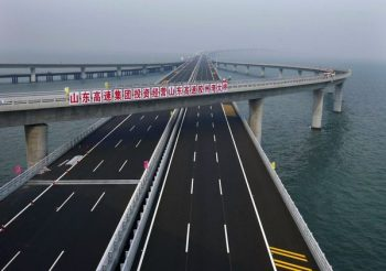 Shandong Highway Jiaozhou Bay Bridge