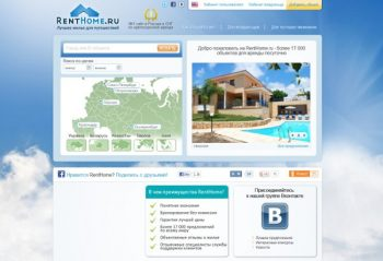 Renthome Russia