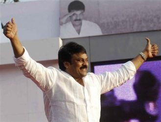 Chiranjeevi minister of tourism