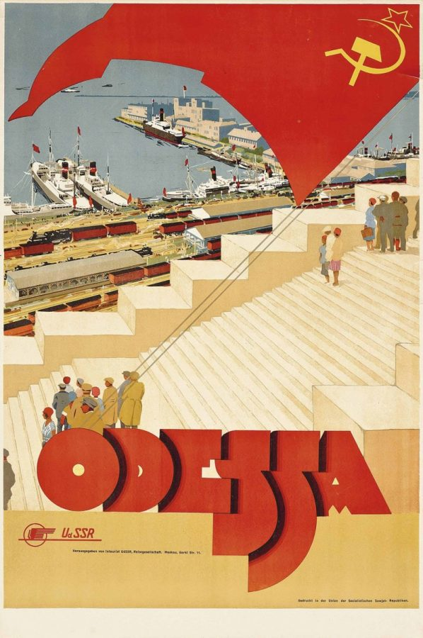 """Vintage Soviet Russian Travel Poster or Canvas Print /""""TRANSSIBERIAN EXPRESS/"""""""