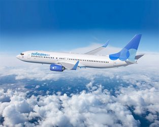 Pobeda Boeing 737-800 Next-Generation (NG)