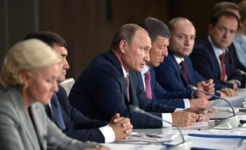 President Putin at the State Council Presidium meeting.
