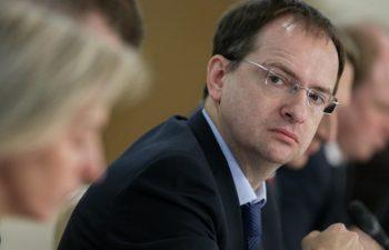 Russia's minister of culture Vladimir Medinsky