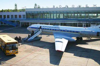 Voronezh Airport