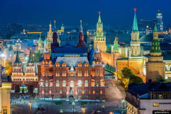 Moscow via Gelio Vostok