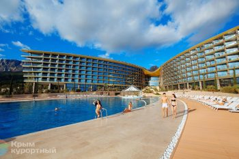 Mriya Resort & Spa Yalta