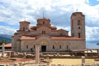 Macedonia Experience: Plaošnik Monastery in Ohrid